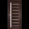 Двери VENECIA DELUXE - 02 стекло сатин KORFAD